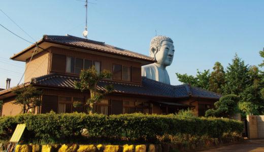 【愛知】日本最大級「布袋大仏」の存在感がエグ過ぎる / 手作りコンクリート製で「奈良の大仏」よりデカい!