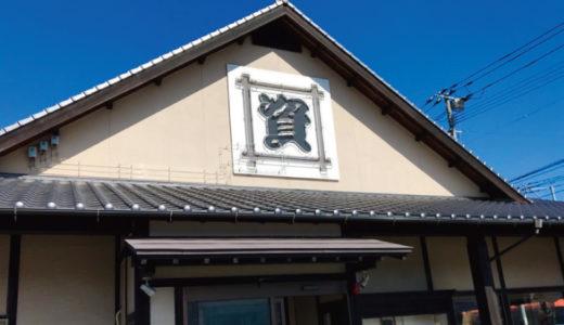 【北九州】『資さんうどん』のオススメメニューを紹介!「おでん」や「おはぎ」も大人気だぞ!