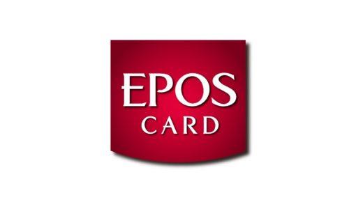 【コスパ最高】年会費無料エポスカード発行で「ハピタス」6000ポイント獲得可能! さらにエポス5000円分もゲットできるぞ!!