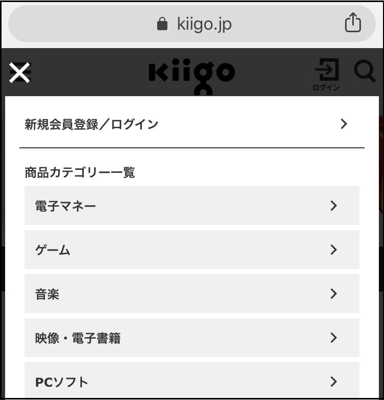 kiigo