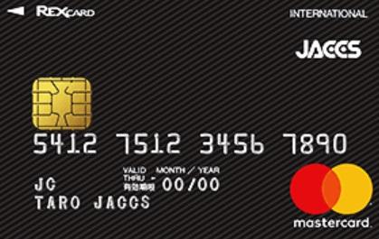 年会費無料カードを「ハピタス」で発行して3750円相当分ポイントを手堅くゲット! このカードけっこう使えるかも…