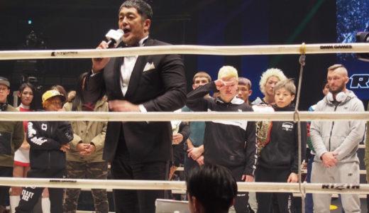 【RIZIN】那須川天心がメイウェザーに敗戦後のカウントダウンイベントでファンに感謝「皆さんの声援が力に…」