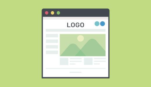 ポイントサイト登録と同時にブログも始めてみませんか? 効率的かつ大量にポイントを貯めるために!