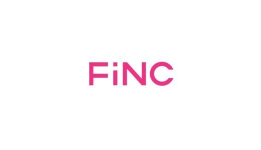 【FiNC】国内ナンバー1ダイエットアプリの「歩くだけでポイントが貯まる機能」がヤバい! 美容健康グッズがタダで手に入る!?