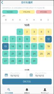宿泊料金のトレンドがわかるカレンダー