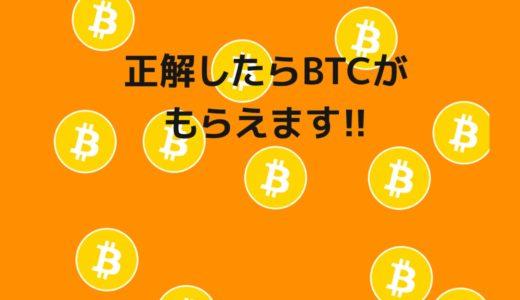 【無料】「ぴたコイン」人気の勢いが止まる気配ナシ / ビットコインの値上がりに備えて無料で準備しておこう
